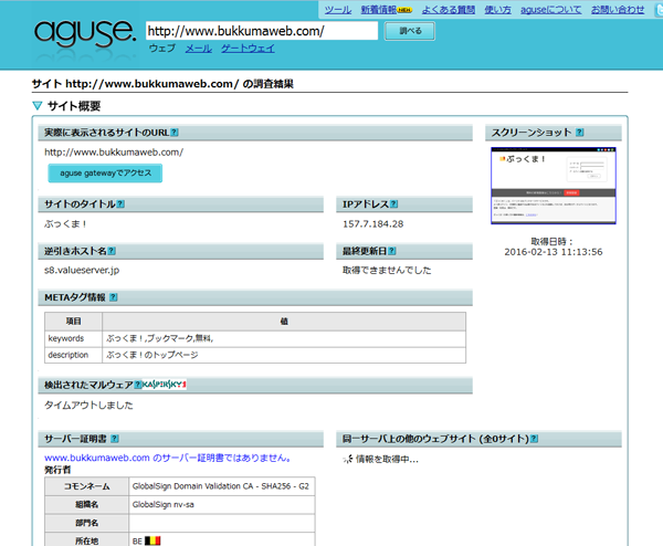 web02.png